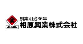 aihara kogyo